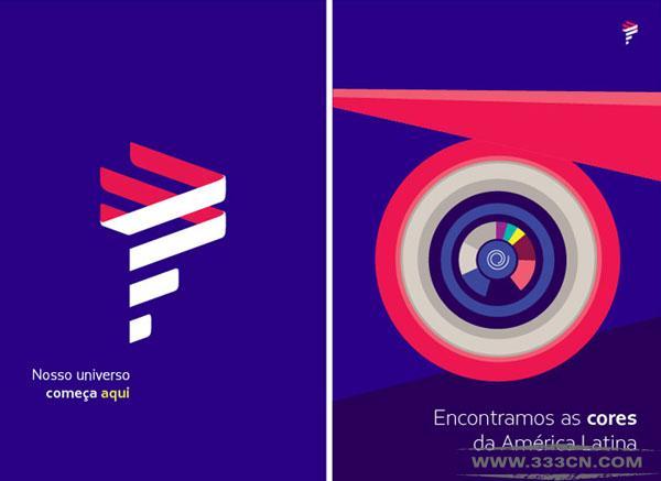 南美 航空集团 LATAM 新LOGO 创意