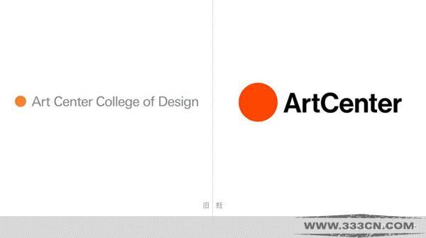 美国设计艺术中心学院(ArtCenter)启用新LOGO美国设计艺术中心学院(ArtCenter)启用新LOGO