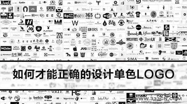 logo 单色logo 创意 logo创意 logo设计