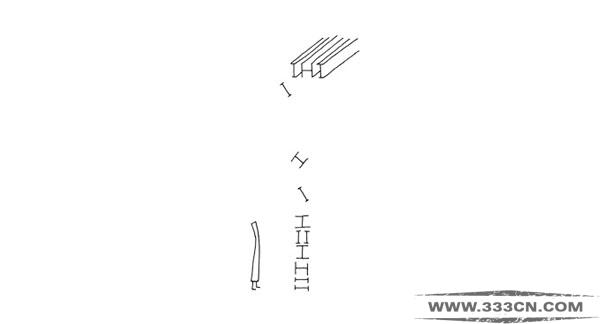 NENDO 三个英文字母 设计专案 重工业公司 技术领域