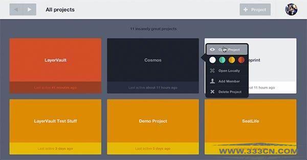 扁平化 设计 APP应用 设计趋势 设计方式