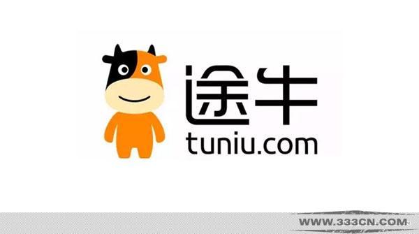 途牛旅游网 让旅游更简单 消费者 旅游产品 logo