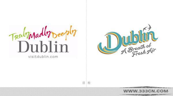 都柏林 Dublin 百万欧元 新城市 形象标识