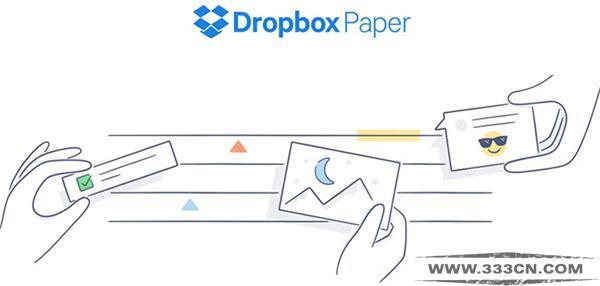 知名 云存储平台 Dropbox 微调 LOGO