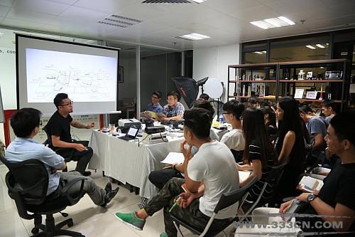 深圳 设计明星 第十届 华帝 工业设计大赛 深圳集训