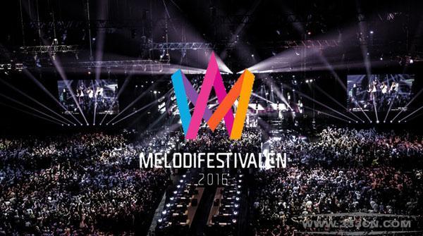 瑞典歌唱大赛 Melodifestivalen 新赛季 新LOGO 设计大赛
