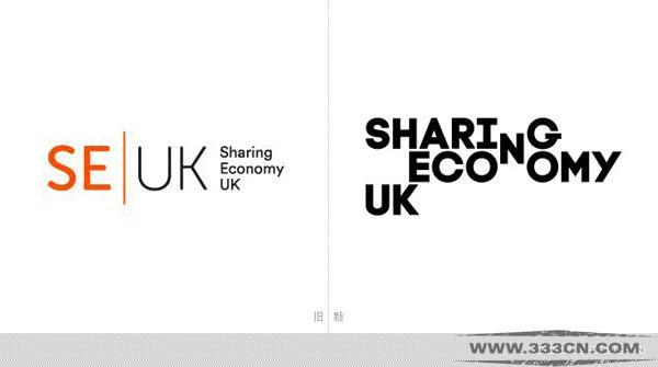 英国 共享经济机构 SEUK 新标识 设计大赛