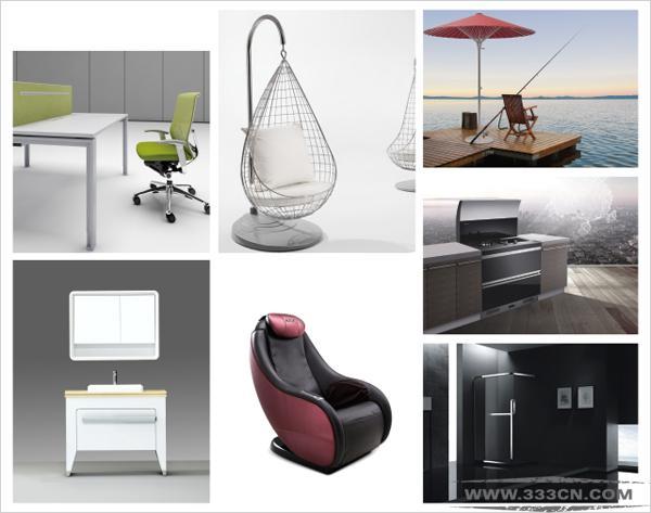 2015 红棉奖 产品设计奖 获奖名单 公布
