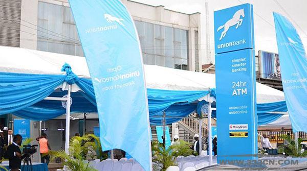 尼日利亚 联合银行 Nigeria 新标识 设计大赛