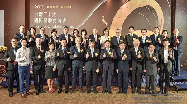2015年 台湾最佳 20大 国际品牌 排行榜