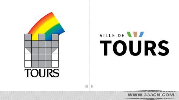 法国图尔 Tours 城市形象 标识 logo