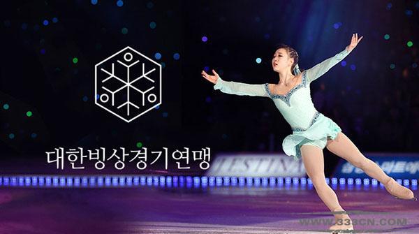 韩国 冰上竞技联盟 新LOGO 创意 设计大赛