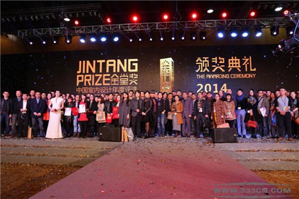 2015金堂奖 广州设计周 设计大赛 设计征集 室内设计