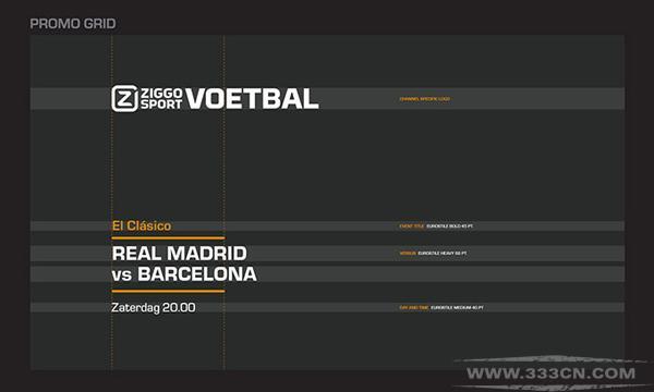荷兰 体育频道 Ziggo-Sport 频道标识 正式启用