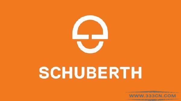 德国 安全帽生产商 Schuberth LOGO logo征集
