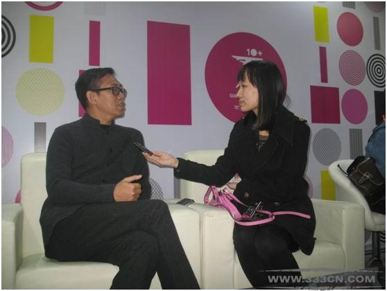 设计产业链 广州国际设计周 琶洲 顶级酒店 国际设计论坛