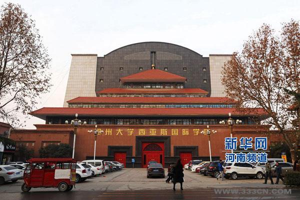 中西合璧 郑州大学 西亚斯国际学院 美国 白宫建筑
