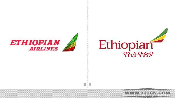 埃塞俄比亚航空 Ethiopian Airlines 新LOGO 标识设计 设计大赛