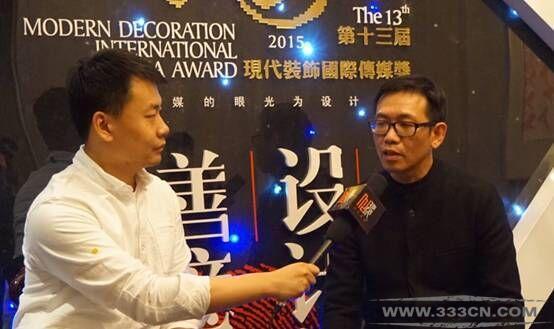 安高设计 年度最具商业价值 设计机构大奖 曾帜辉