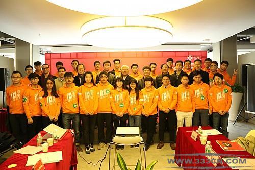 第十届 华帝 工业设计 设计大赛 终极评选 结果公布