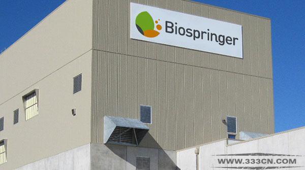 酵母配料公司 思宾格 Biospringer 新LOGO 食品应用技术中心