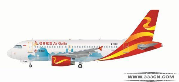 桂林航空LOGO 正式发布 桂林山水 印章 元素