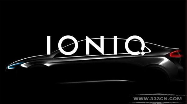 现代 IONIQ 混合动力车 全新LOGO 曝光