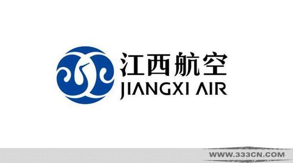 江西航空 LOGO 正式发布 全新涂装 设计大赛