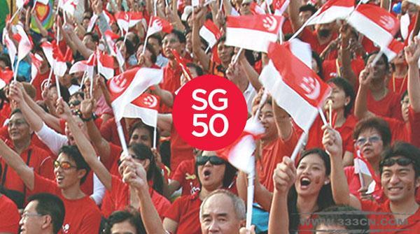 SG50 新加坡 新SG标志 logo 设计大赛 创意