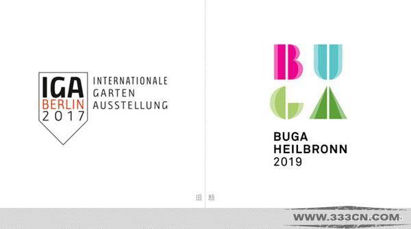 2019年 德国 联邦园艺博览会 LOGO 设计大赛