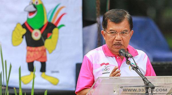 印尼亚运 吉祥物 设计 设计大赛 设计征集