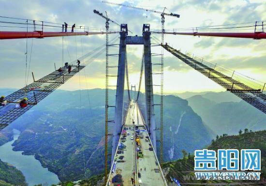 世界第二高大桥 高406米 张明闪 贵瓮高速公路 清水河大