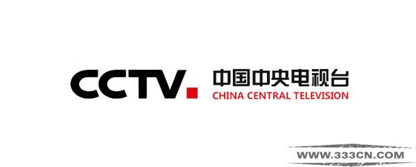 中央电视台 新LOGO 设计大赛 设计征集 创意