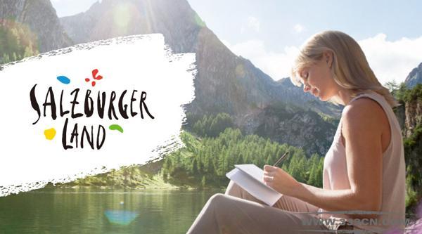 萨尔茨堡州 旅游品牌 标识 设计大赛 设计征集