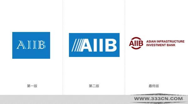 亚投行LOGO 最终版 设计大赛 设计征集 logo设计