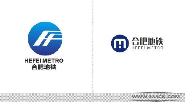 合肥地铁 LOGO 地铁logo 设计大赛 设计征集