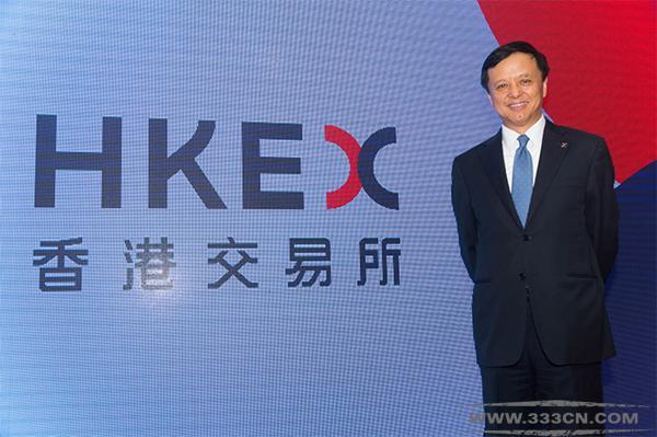 香港交易所 新LOGO 寓意 连通中外市场 设计大赛