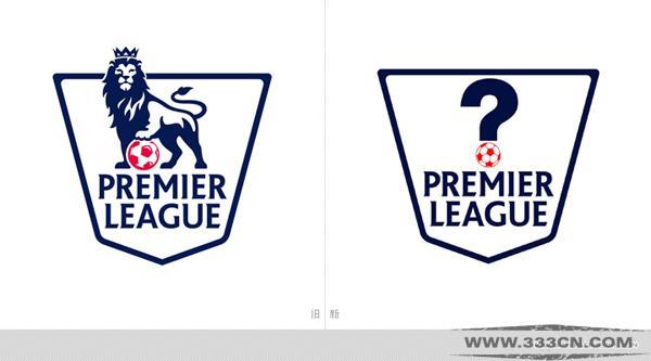 英超 修改Logo 雄狮图案 设计大赛 设计征集
