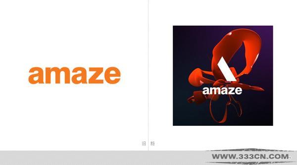 英国数字营销公司 amaze 动态 视觉形象 设计 设计大赛
