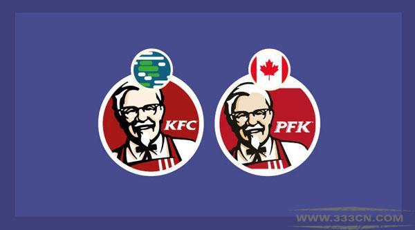 品牌logo 品牌设计 logo设计 设计大赛 设计征集