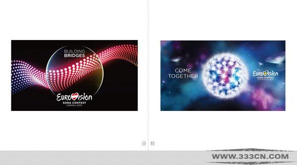 设计大赛 欧洲歌唱大赛 视觉形象 包装设计 vi设计