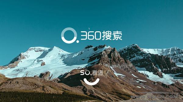 设计大赛 360 好搜 360搜索 品牌