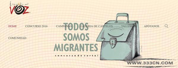 墨西哥 escuchamivoz.org 海报 国际比赛 比赛征集