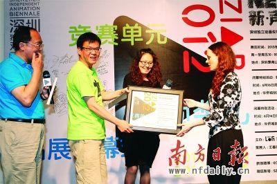余春娜的作品《须弥纳阶-6粗》获得独立动画创新奖。资料图片