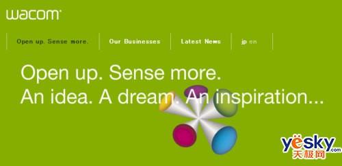 wacom公司更换新标志3_天极设计在线报道