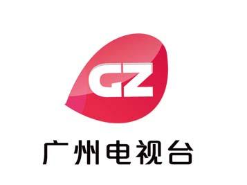 gztv 广州电视台启用新台标,网友质疑有抄袭嫌疑