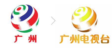 gztv logo old 广州电视台启用新台标,网友质疑有抄袭嫌疑