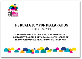 img kldec 2009年亚洲广告会议Logo欣赏