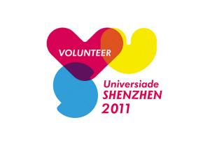 sz2011 attpic brief 深圳大运会志愿者标志、口号发布