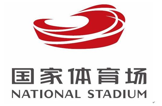 """Img214613131 国家体育场""""鸟巢""""公布新标识,吉祥物将在近期公布"""